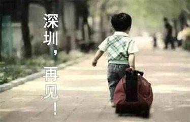 企业集体内迁 深圳安防黄金时代悄然过去