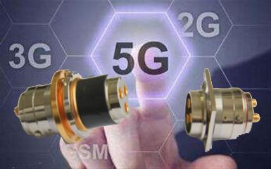 长虹华丰连接器获国家资金支持 助力5G时代到来