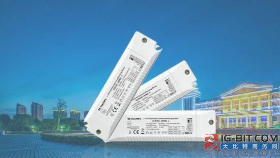 欧切斯再出3款10W高性价比LED调光电源