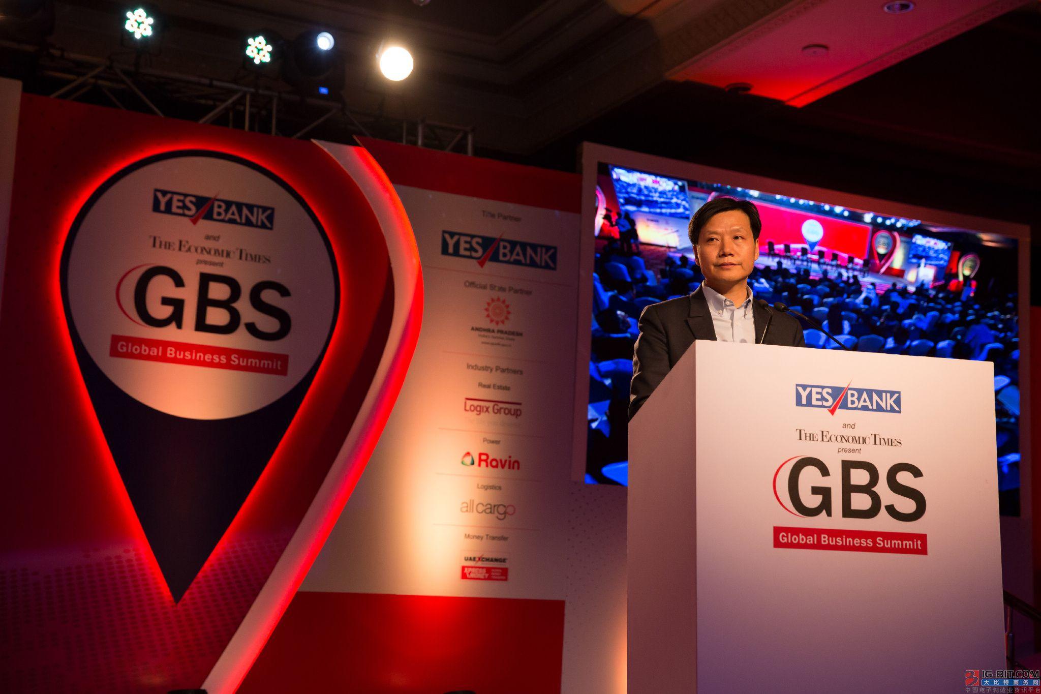 """雷军印度全球商务峰会演讲:将""""互联网+""""的创新模式与全球分享"""