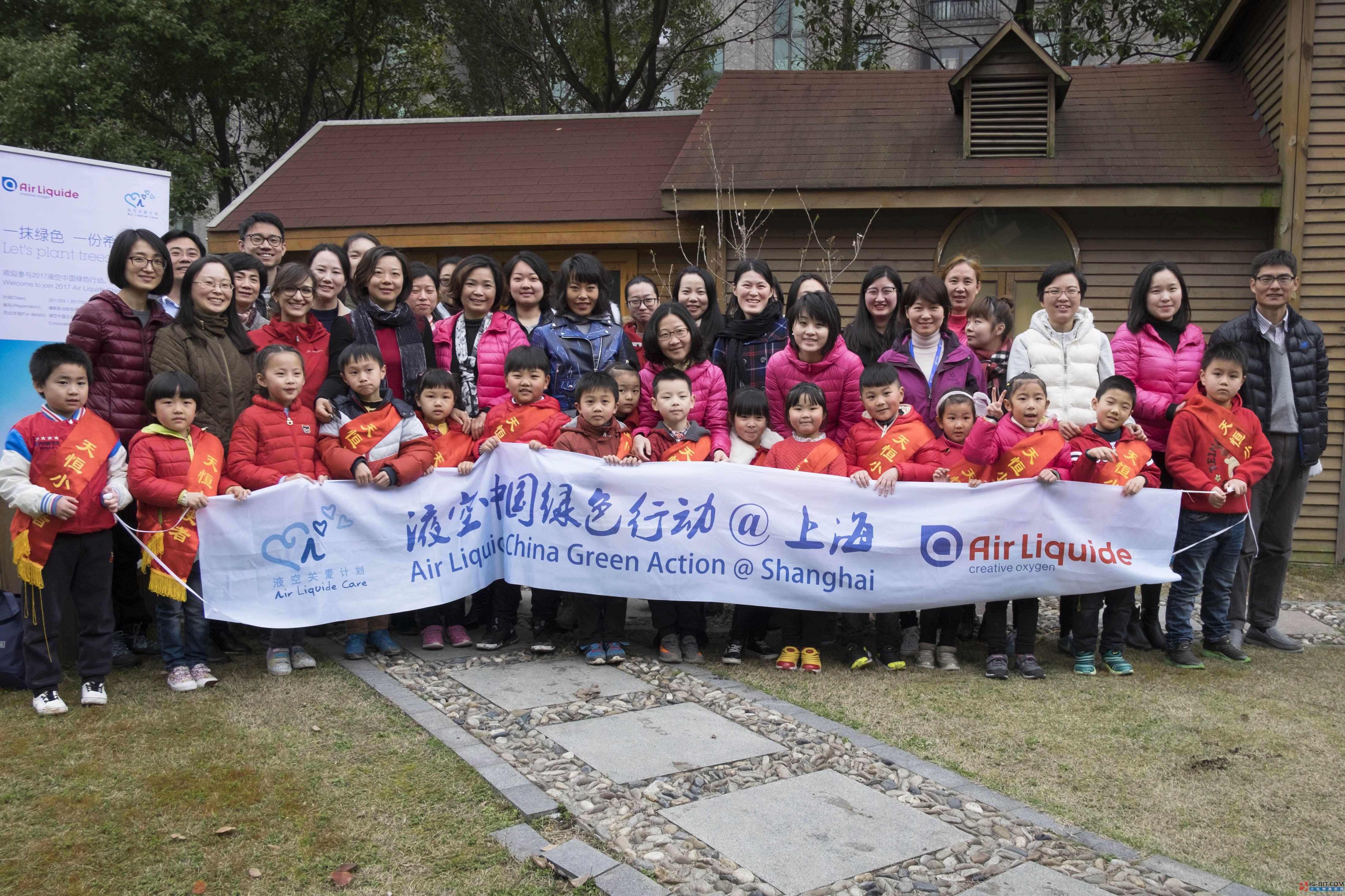液化空气中国为上海学校带来盎然绿意