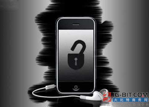 iPhone解锁费500元!国内专盗苹果账号平台被查