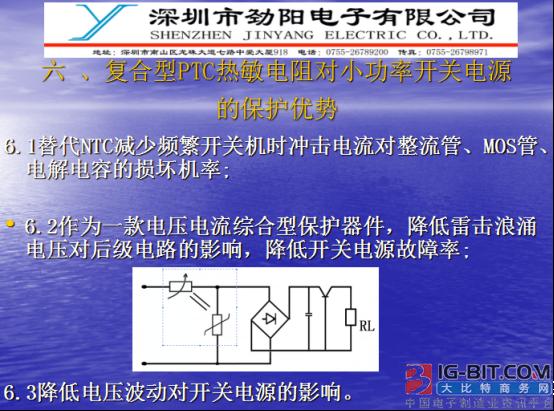 安全是底线 专业技术为家电保驾护航