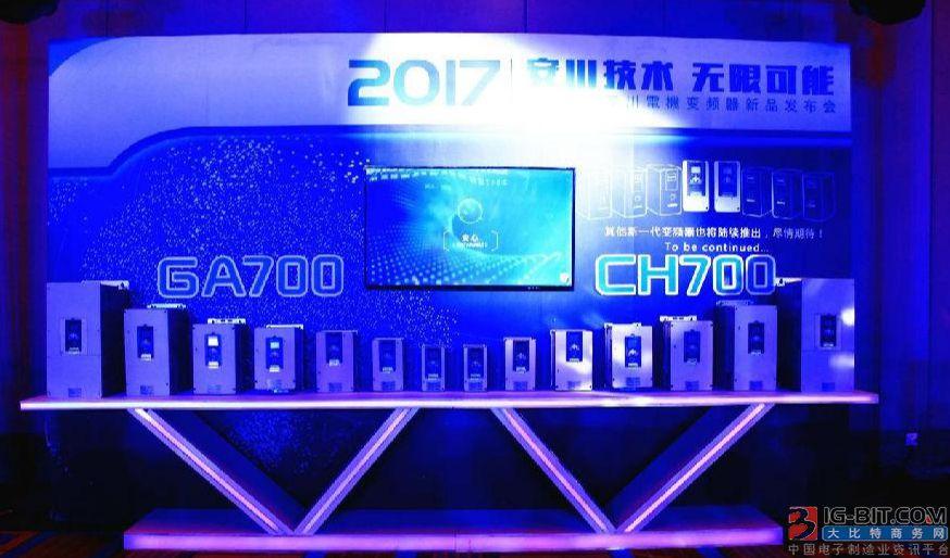 安川电机新品发布:重磅推出两款高性能变频器