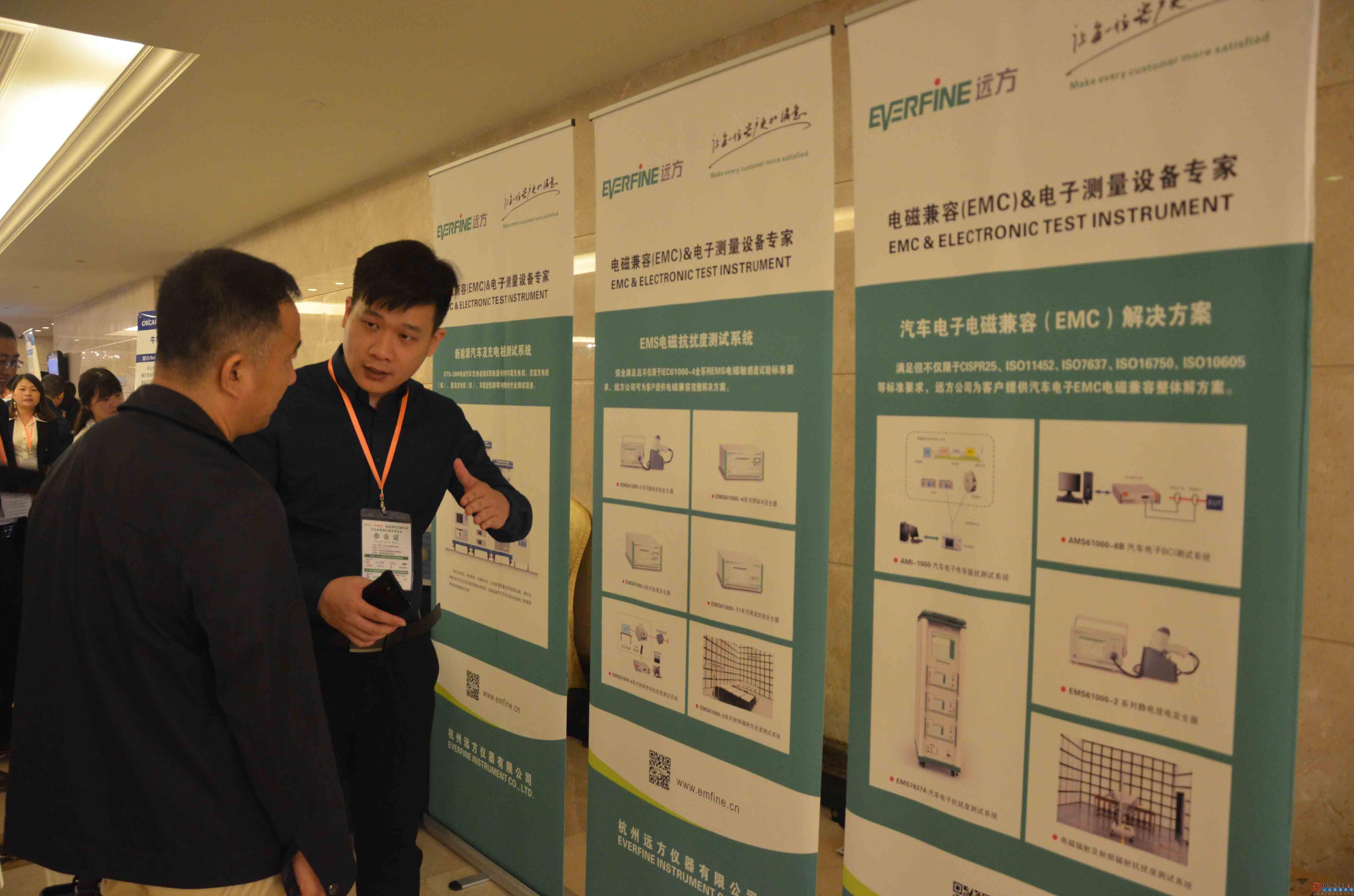 杭州远方仪器有限公司