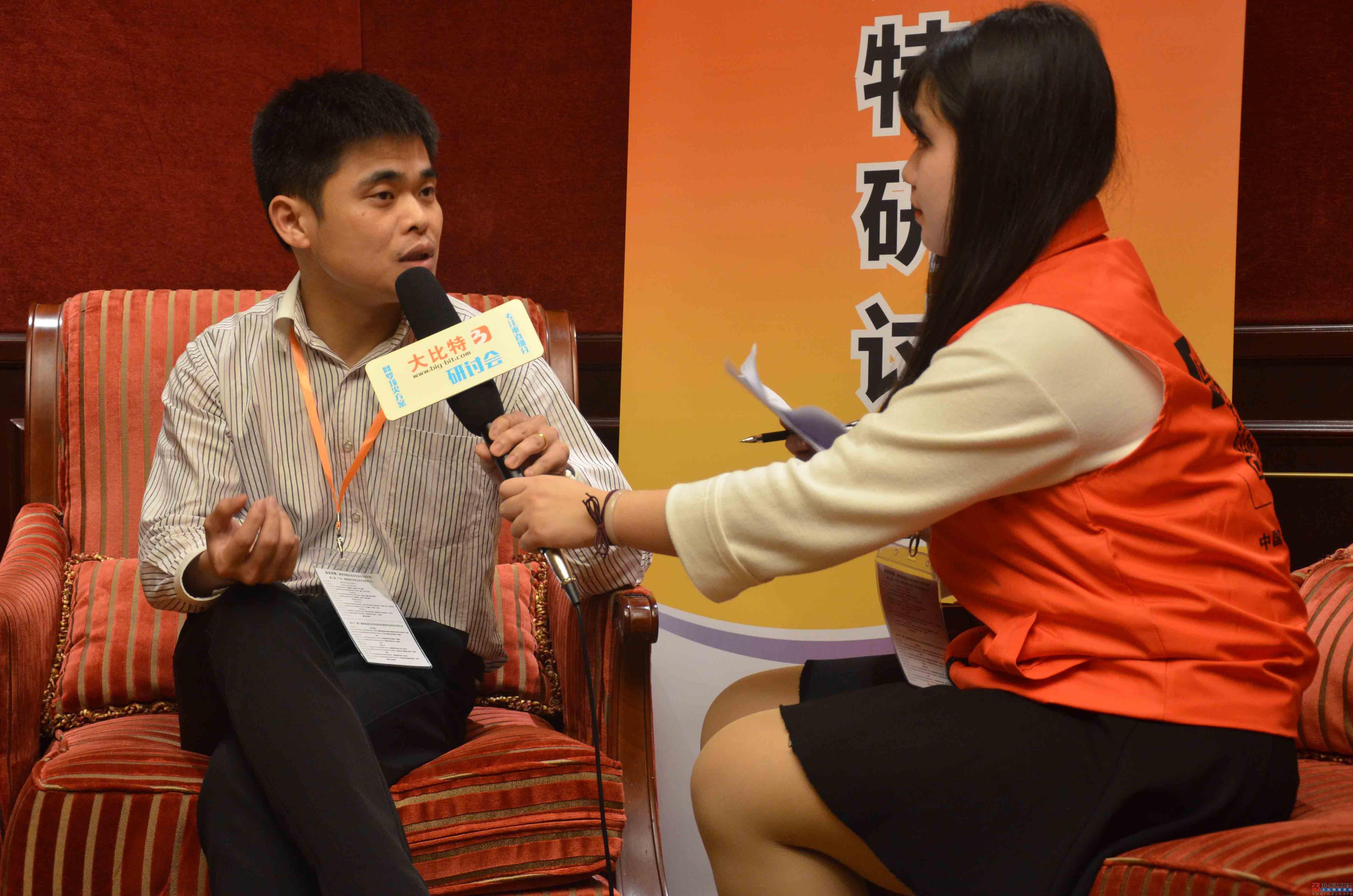 大比特记者采访充电桩企业高管、工程师及演讲嘉宾