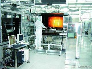 第7.5代薄膜晶体管液晶显示器件生产线落户阜阳