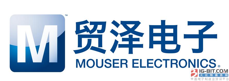 """贸泽电子荣膺""""2016年度电子元器件行业十大品牌企业""""称号"""