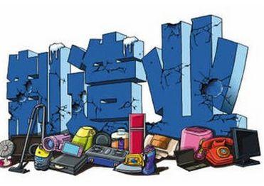 """磁件行业面临""""四角""""困境  急需自动化和技术创新!"""