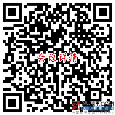 中山照明官网二维码