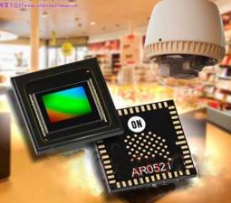 安森美半导体推出用于高端安防摄影应用的高性能510万像素成像方案
