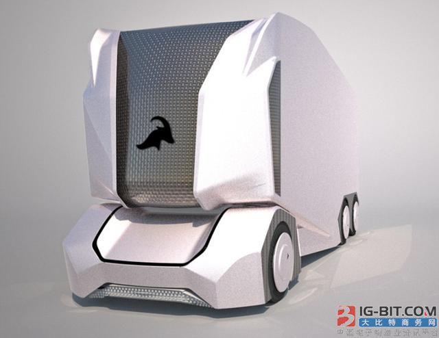 未来的无人驾驶电动卡车长这样 2020年上路