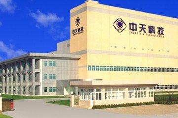 中天科技助力裸电线行业发展