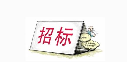 【招标】2017中国电信宁夏公司消防与安防集