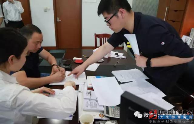 """东磁光伏联合华夏银行 推光伏发电系统""""零""""首付"""
