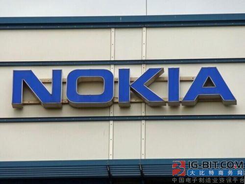 诺基亚计划出售海底电缆部门:估值8.7亿美元