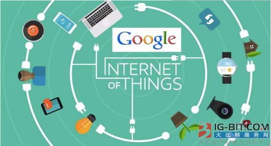 谷歌物联网系统