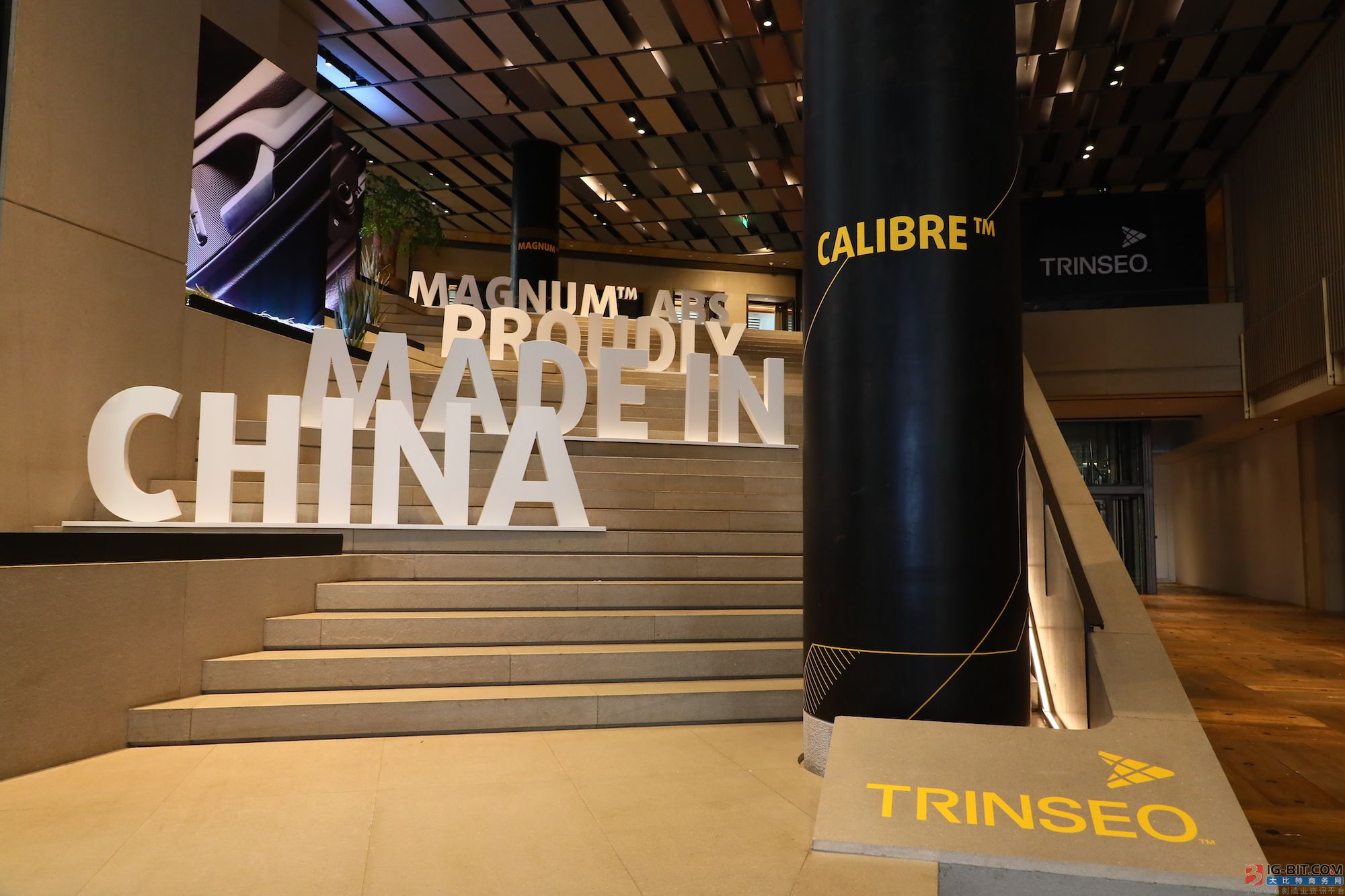 盛禧奥2017 Automotive Innovation Day在北京隆重举行 重点介绍将在中国生产的本体法MAGNUM ABS材料