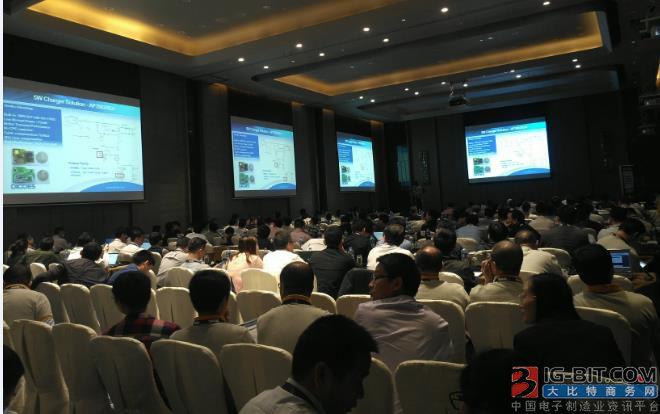 """达尔科技在深圳举办了""""2017充电器电源与LED照明新方案研讨会"""""""