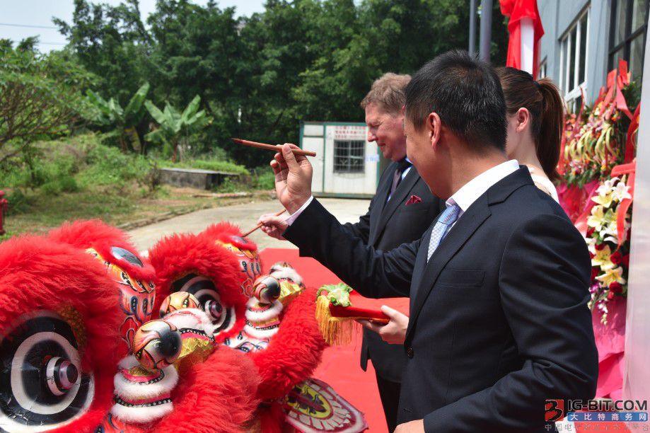 宏图大展迁新址,威琈化工新工厂开业庆典隆重举行