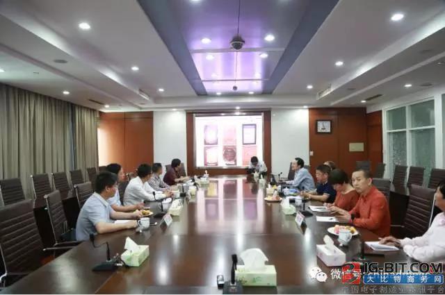 金华市总工会党组书记、常务副主席蒋永根带队调研东磁工会工作