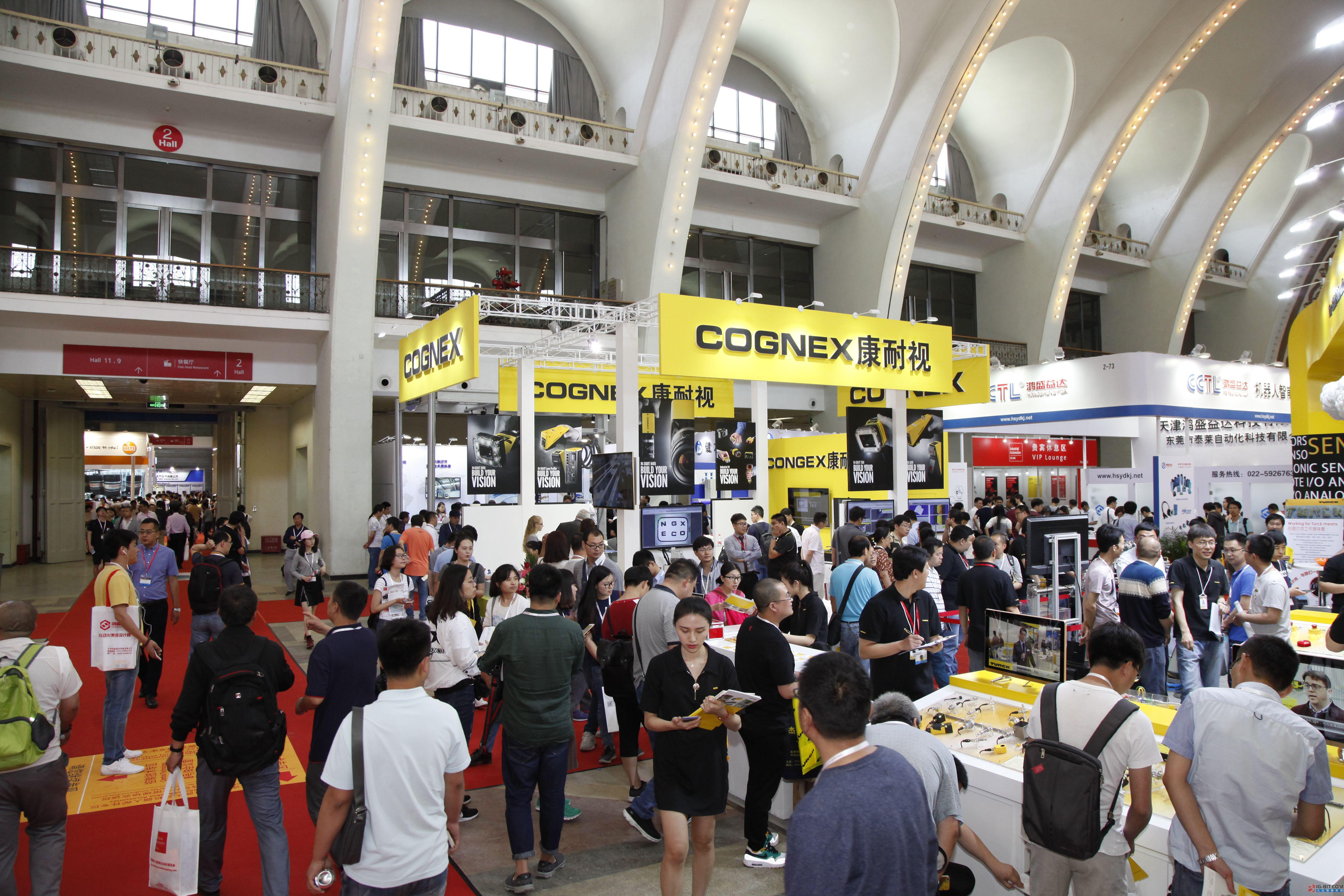 2017北京国际工业智能及自动化展览会圆满落下帷幕