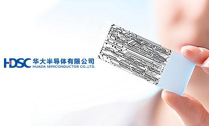 华大半导体领投安路科技C轮融资,助力国产FPGA加速发展