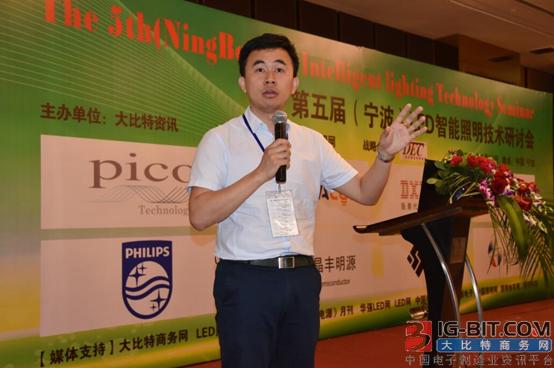 利尔达市场经理吴剑峰