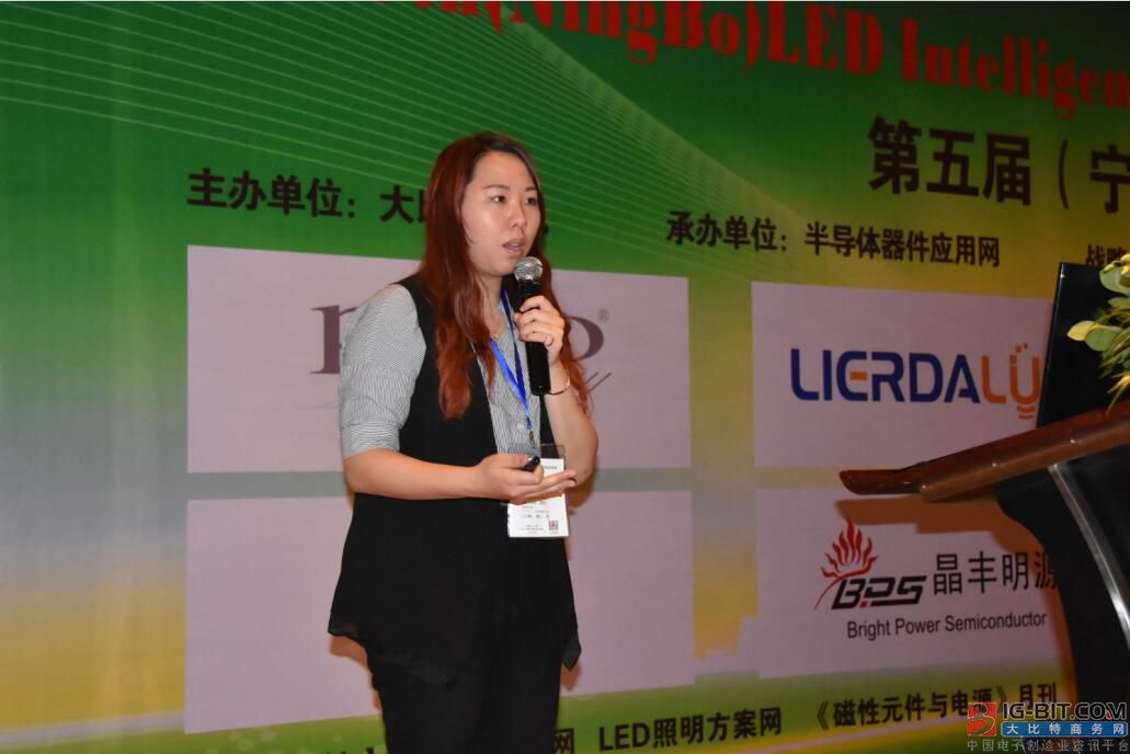 南德意志TUV国际认证专家陈怡萍