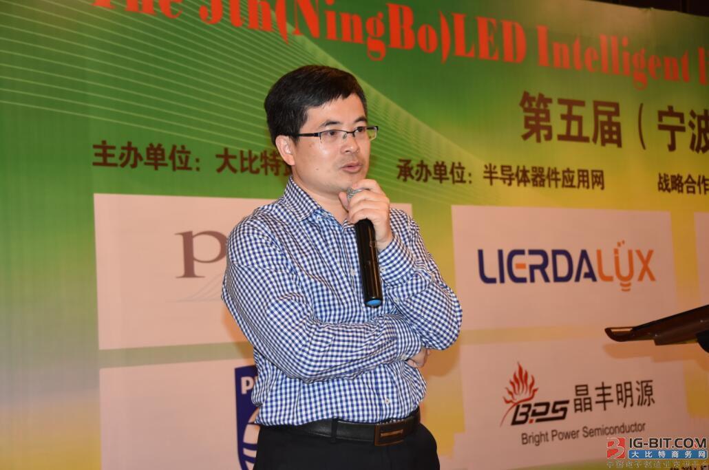 飞利浦照明产品总监黄峰
