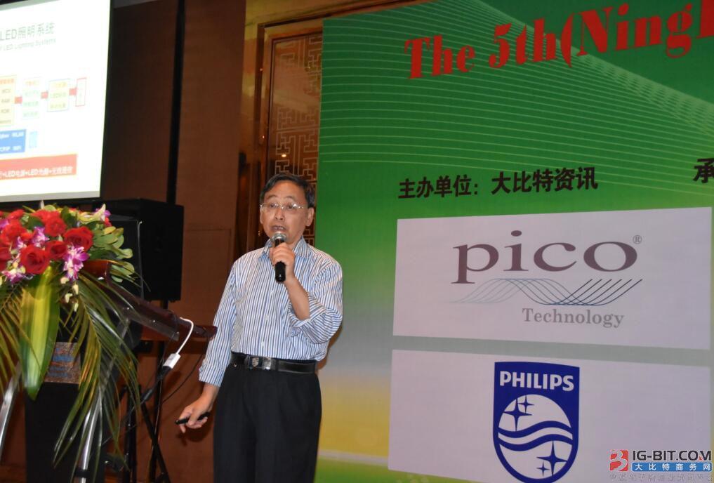 上海微电子颜重光教授