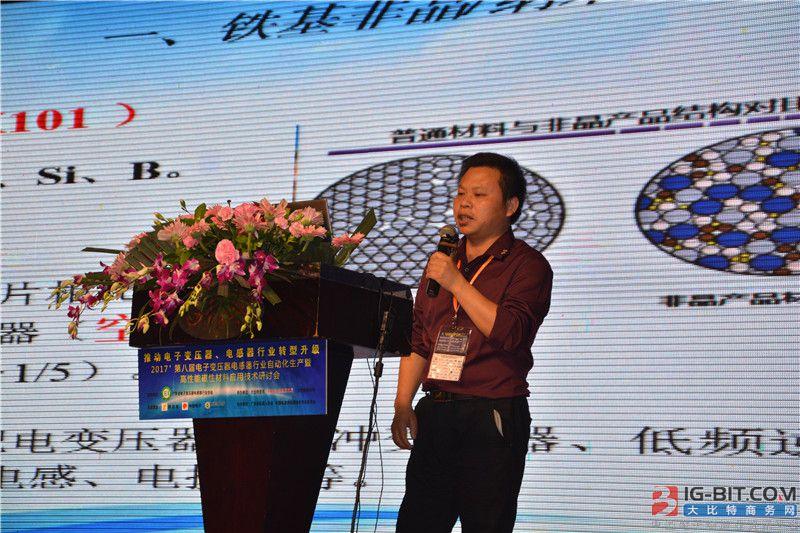 大有科技重大专项研发室主任周国华