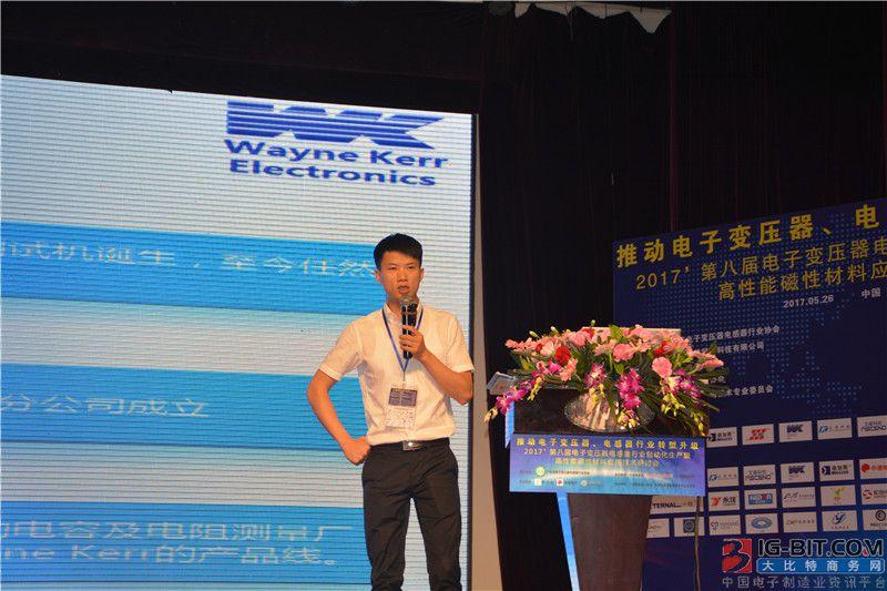 深圳市稳科电子仪器市场部经理毛玉光
