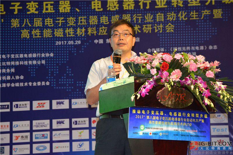 浙江工业大学磁电功能材料研究所所长车声雷教授