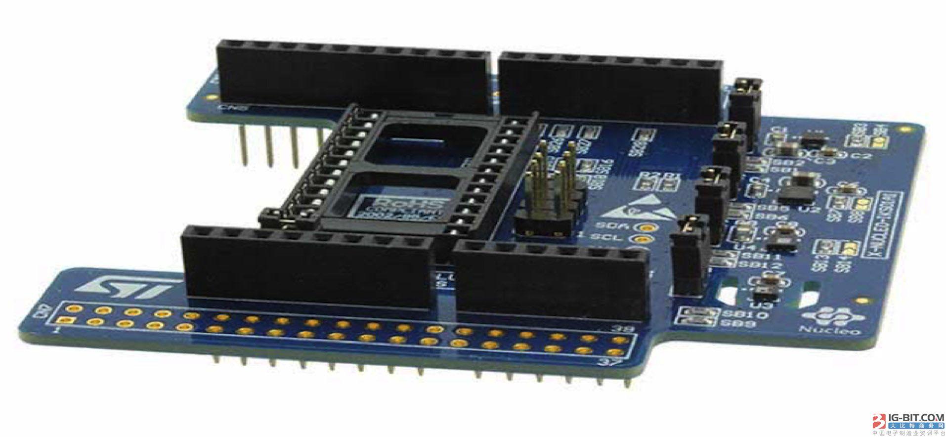 使用快速启动平台加速传感器到云端的连接