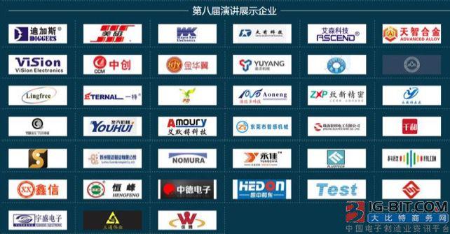 推动行业转型升级,磁件企业近千人齐聚共探行业新发展