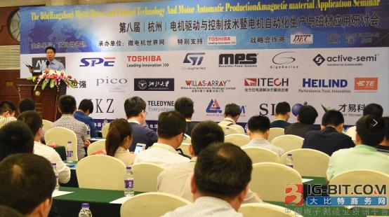 高效低耗低噪 看电机控制技术如何应对市场高要求