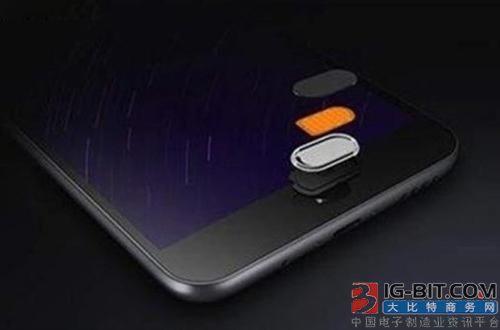 魅族给LED企业再创新机:新专利曝光腰圆键将采用集成LED灯?