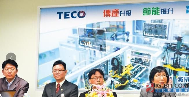 东元电机 智慧工厂新里程碑
