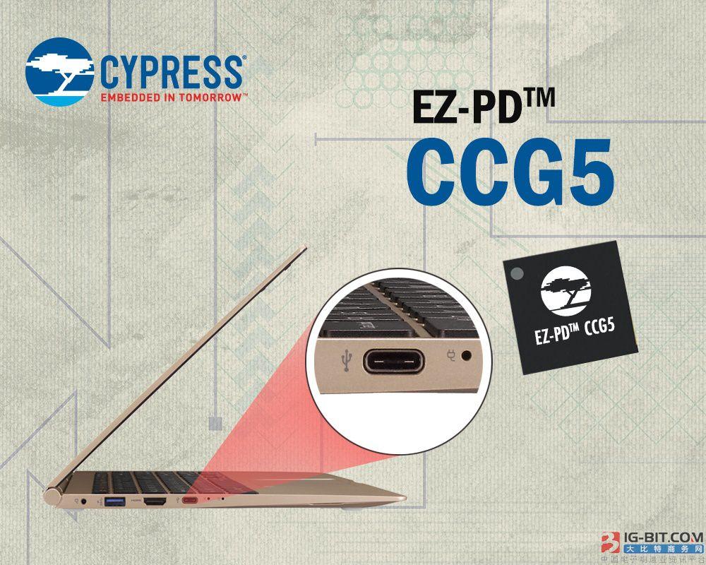 赛普拉斯半导体专为Thunderbolt™ 笔记本、台式电脑及扩展坞应用电力传输 (PD) 优化的全新USB-C 控制器 EZ-PD™ CCG5