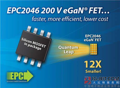 EPC推出比等效MOSFET小型化12倍 的200 V氮化镓功率晶体管