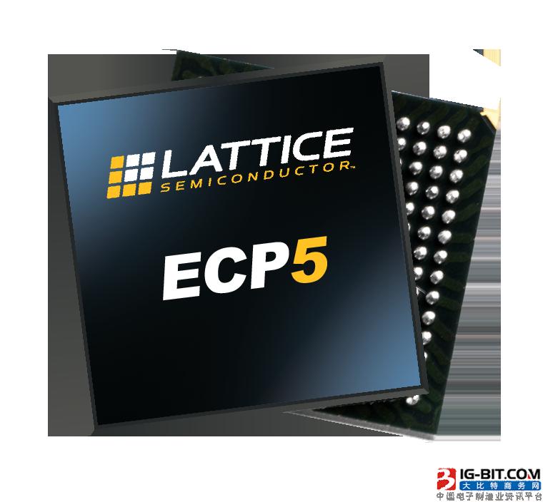 莱迪思ECP5™ FPGA助力实现低功耗网络边缘嵌入式视觉系统