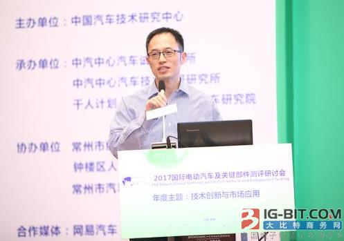 贡俊:中国电机驱动产业整体已达国际先进水平