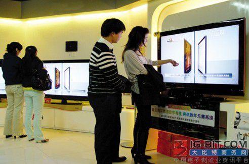 中国柔性显示屏厂商追赶三星