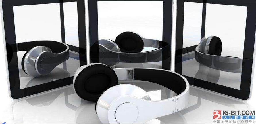 Qualcomm发布支持下一代无线扬声器、耳机的全新音频平台