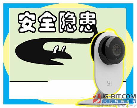 质检总局:智能摄像头抽检八成存隐患 或致视频泄露
