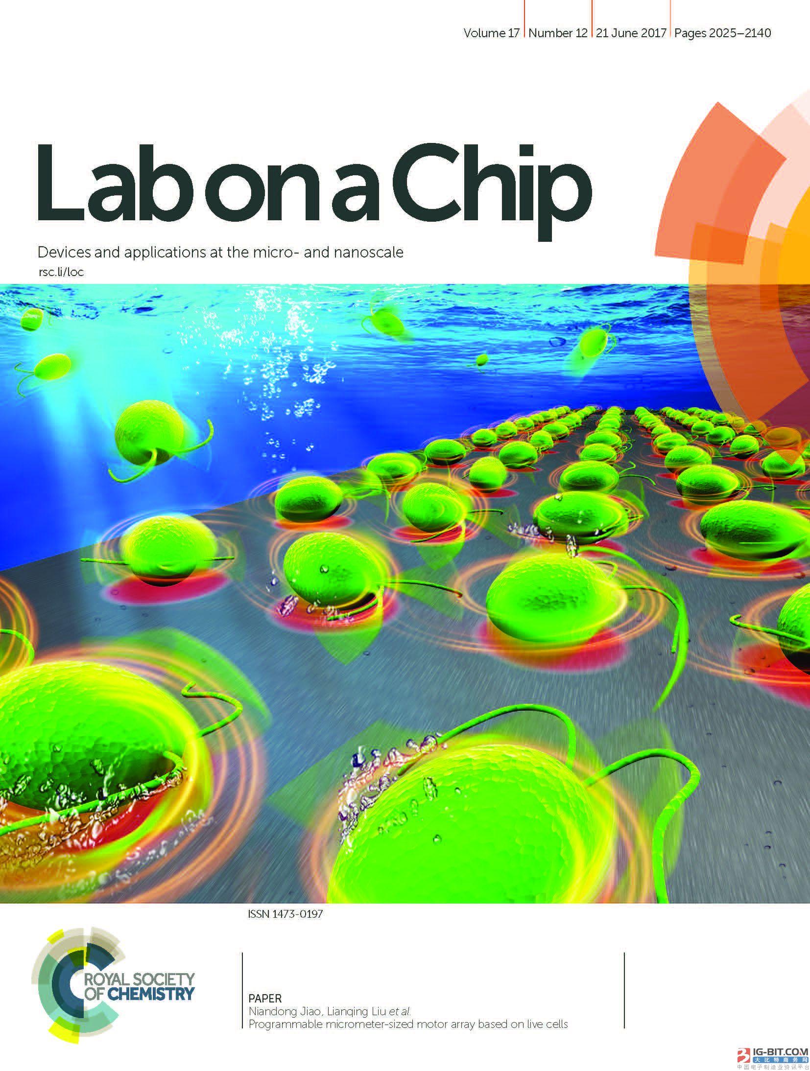 沈阳自动化所在藻类细胞微型机器人研究中取得进展