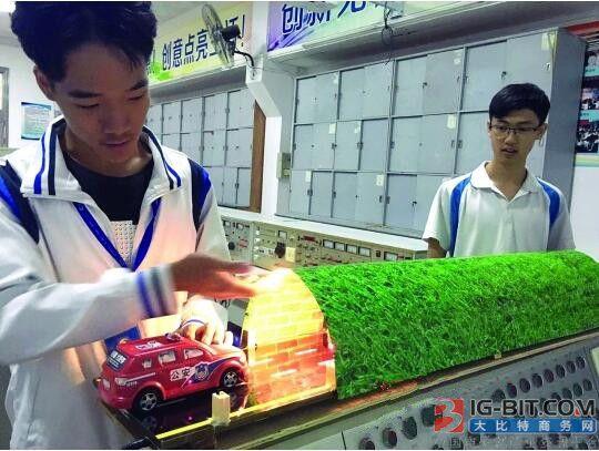 中职生发明的隧道智能照明系统获一等奖