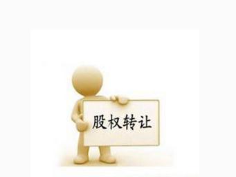 康佳集团:拟22.935%映瑞光电股权于交易所挂牌转让