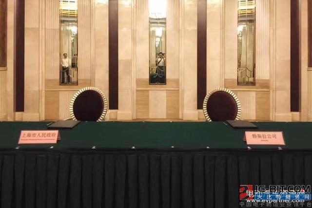 特斯拉国产落定 与上海电气签合资协议